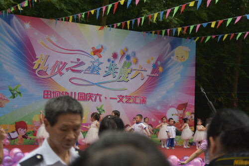 PIC_035950c171b6edef1457.jpg