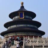 wangxing_68c40d337eb2838228